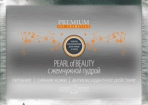Маска альгинатная с жемчугом «Pearl of beauty» - картинка 1